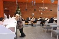 """Открытие нового офиса """"Ростелеком"""", Фото: 16"""