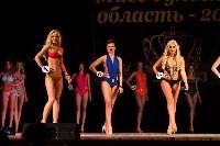 Мисс Тульская область-2015, Фото: 61