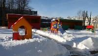 В Новомосковске открылся детский сад №23, Фото: 2