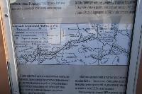 Крапивна, Фото: 38