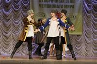 Всероссийский конкурс народного танца «Тулица». 26 января 2014, Фото: 102