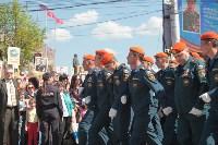 Парад Победы-2016, Фото: 244