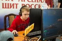 Кубок Тулы по WoT - 2015, Фото: 21