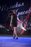 Тульская красавица -2013, Фото: 122