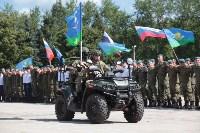 Тульские десантники отметили День ВДВ, Фото: 147