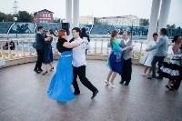 Танцевальный вечер на ротонде, Фото: 32