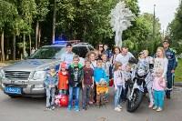 Школодром-2017, Фото: 262