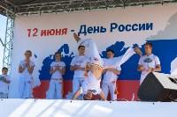 """Фитнес-фестиваль """"Активный гражданин"""", Фото: 41"""