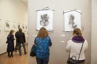 Выставка Из/ВНЕ, Фото: 89
