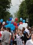 День города в Новомосковске, Фото: 5