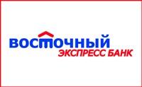 КБ Восточный Экспресс, ОАО, Фото: 1