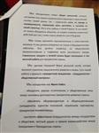 В Туле начала работать учредительная конференция регионального отделения «Народный фронт за Россию», Фото: 3