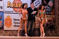 Чемпионат по бодибилдингу и бодифитнесу «Мистер и Мисс Тула - 2015», Фото: 215