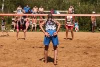 Пляжный волейбол в Барсуках, Фото: 79