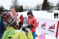 Второй этап чемпионата и первенства Тульской области по горнолыжному спорту., Фото: 19