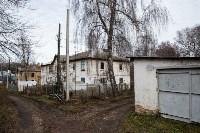 Город Липки: От передового шахтерского города до серого уездного населенного пункта, Фото: 133