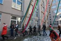 Масленица. ТулГУ, 25 февраля 2014, Фото: 19