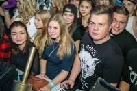 "Концерт Макса Коржа в ""Прянике"", Фото: 7"
