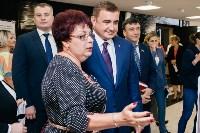 VII Съезд территориального общественного самоуправления  Тульской области, Фото: 15