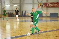 Чемпионат Тульской области по мини-футболу., Фото: 53