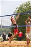 Второй открытый областной турнир по пляжному волейболу на призы администрации Ленинского района, Фото: 42