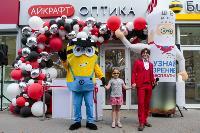 "Открытие оптики ""Айкрафт"", Фото: 16"