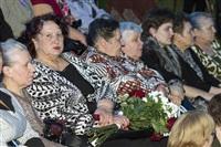Надежда Кадышева в Туле, Фото: 4