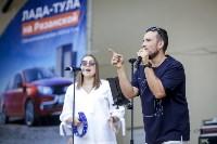 «Школодром-2018». Было круто!, Фото: 252