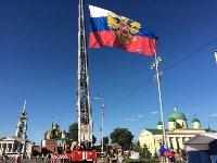 Флаг на площади Ленина, Фото: 6