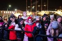 "Концерт группы ""Иванушки"" на площади Ленина, Фото: 26"