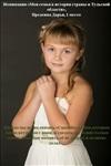 Работы-победители Всероссийского фотоконкурса «Семейный фотоальбом», Фото: 5