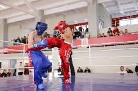 Соревнования по кикбоксингу, Фото: 47