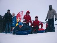 Зимние развлечения в Некрасово, Фото: 82