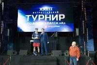 В Туле прошли финальные бои Всероссийского турнира по боксу, Фото: 127