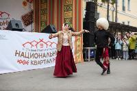 Фестиваль «Национальный квартал» в Туле: стирая границы и различия, Фото: 261