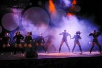 Кинофестиваль Шорты-2017, Фото: 94
