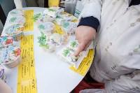 Узловский молочный комбинат на Дне города, Фото: 9