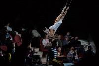 """""""Тайна пирата"""" в Тульском цирке, Фото: 9"""