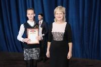 Тульским студентам вручили именные стипендии, Фото: 38