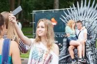 Железный трон в парке. 30.07.2015, Фото: 57