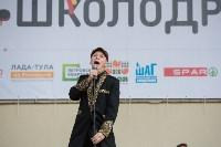 «Школодром-2018». Было круто!, Фото: 37