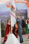 Фестиваль Страна в миниатюре, Фото: 38