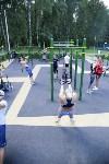 """Тренировка """"Тулицы"""" в парке, Фото: 78"""