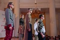 В Туле прошёл Всероссийский фестиваль моды и красоты Fashion Style, Фото: 26