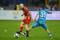 «Зенит» Санкт-Петербург - «Арсенал» Тула - 1:0, Фото: 102