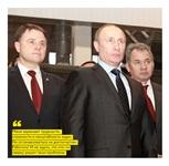 Губернатор Тульской области Владимир Груздев, Фото: 12