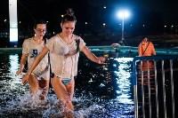Крещение-2020 фоторепортаж, Фото: 80