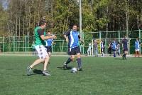 Групповой этап Кубка Слободы-2015, Фото: 584