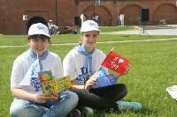День защиты детей от Госавтоинспекции, Фото: 3