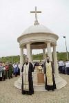 Освящение купелей в честь святой блаженной Матроны Себинской-Московской, Фото: 14